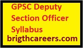 GPSC Deputy Section Officer Syllabus 2019 Pdf GPSC Exam Pattern
